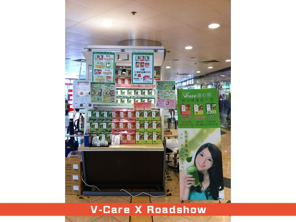 V Care X Roadshow-1