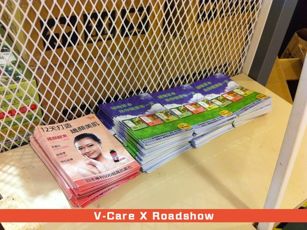 V Care X Roadshow-2