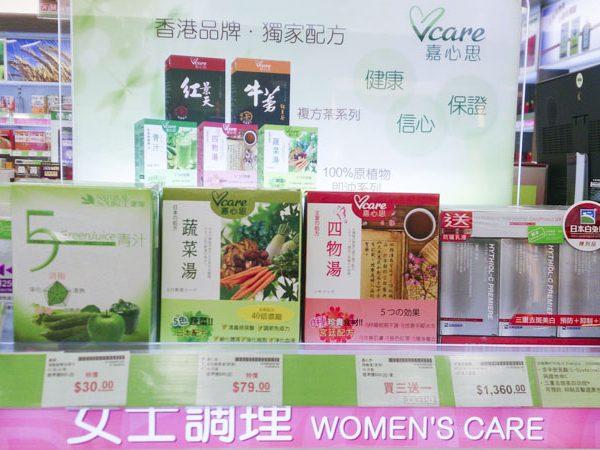 V-Care_Green Juice_Si Wu Tang_CWB Lightbox_1