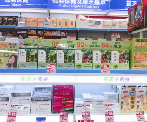 V-Care_Green Juice_Vegetable Soup_Watsons_Top-shelf Display Yau Tong Domain 11.10.2013 (3)