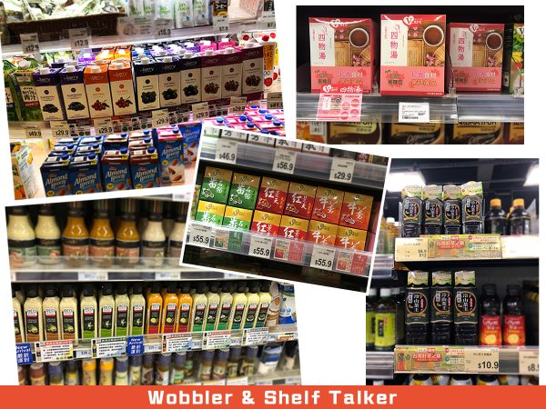 Wobbler & Shelf Talker