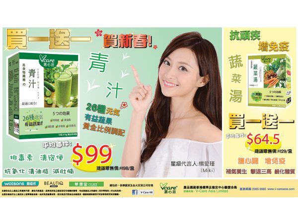 chinesenewyearHalf page vesx  GJ miki 265x153mm_V12
