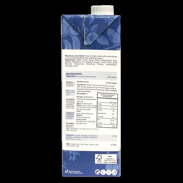 Blueberry 1L 3left 600x600 - The Berry Company – 藍莓汁 12x1L (原箱)