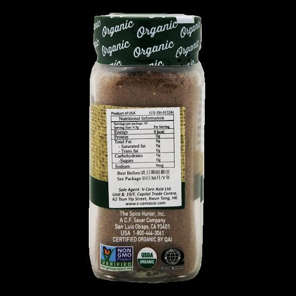 CUMIN 有機孜然粉 3side 600x600 - The Spice Hunter – Organic Ground Cumin 6x1.5oz (Full Carton)