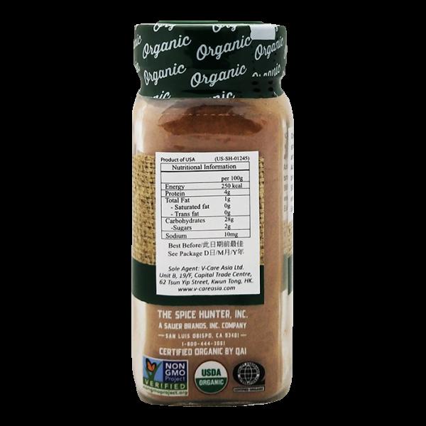 Cinnamon 有機肉桂粉 3side 600x600 - The Spice Hunter – Organic Ground Cinnamon 6x1.7oz (Full Carton)
