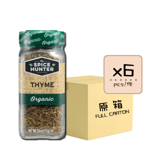 Online Shop Green Propolis x4 複本 2 300x300 - 香料獵人 – 有機百里香 6x0.6oz (原箱)