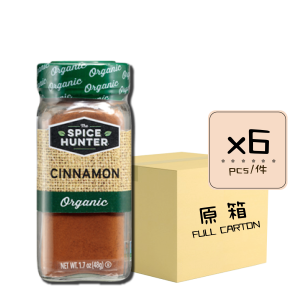 Online Shop Green Propolis x4 複本 5 300x300 - The Spice Hunter – Organic Ground Cinnamon 6x1.7oz (Full Carton)