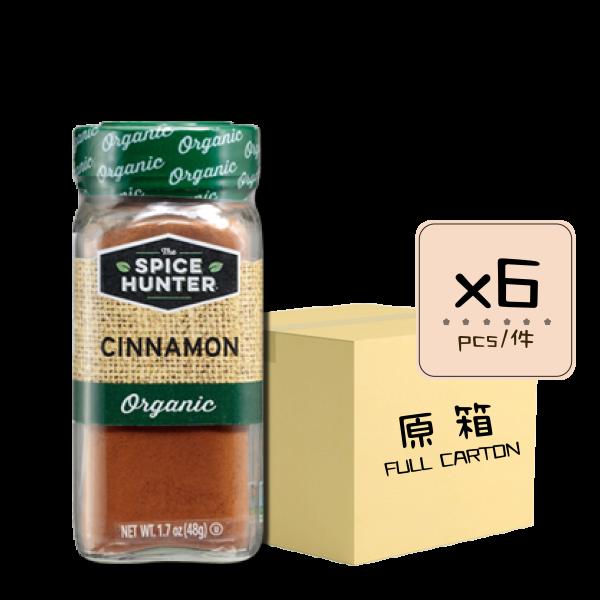 Online Shop Green Propolis x4 複本 5 600x600 - The Spice Hunter – Organic Ground Cinnamon 6x1.7oz (Full Carton)