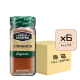 Online Shop Green Propolis x4 複本 5 80x80 - 香料獵人 – 有機意大利香草葉 6x0.45oz (原箱)