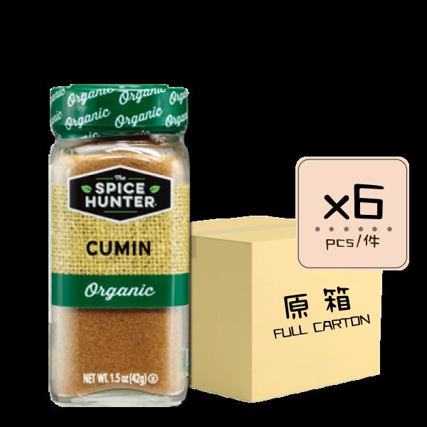 Online Shop Green Propolis x4 複本 9 600x600 - The Spice Hunter – Organic Ground Cumin 6x1.5oz (Full Carton)