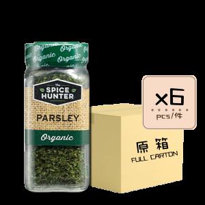 Online Shop Green Propolis x4 300x300 - 香料獵人 – 有機芫茜 6x0.23oz (原箱)