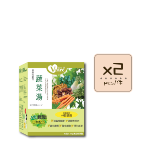 Online Shop Vegetable Soup x2 300x300 - 嘉心思 – 蔬菜湯 2x10's