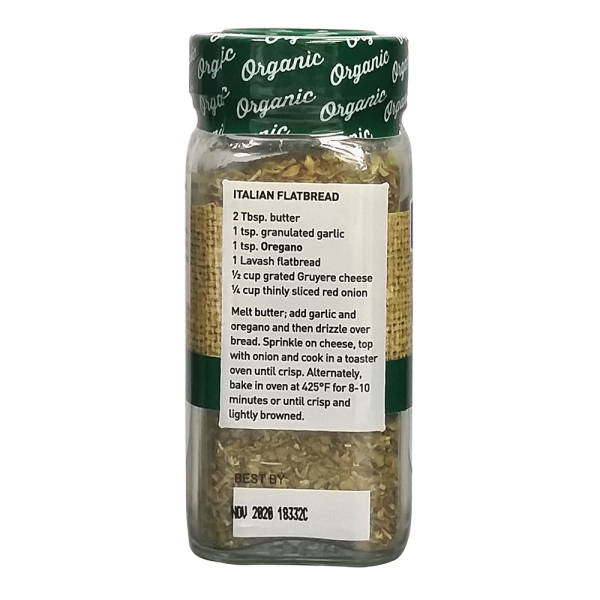 Organic Oregano left 600x600 - 香料獵人 – 有機意大利香草葉 6x0.45oz (原箱)