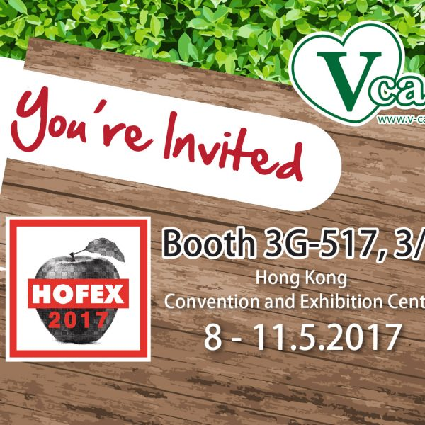 HOFEX 2017 Invitation card
