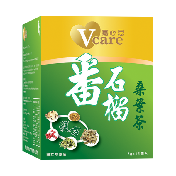 Guava and Mulberry Leaf Tea 1front 1 600x600 - 嘉心思 – 番石榴桑葉茶 12x15's (原箱)
