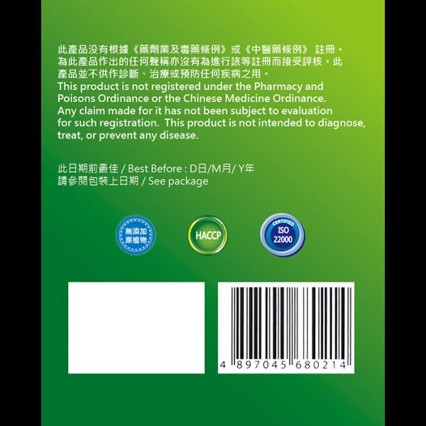 Guava and Mulberry Leaf Tea 6bottom 600x600 - 嘉心思 – 番石榴桑葉茶 12x15's (原箱)