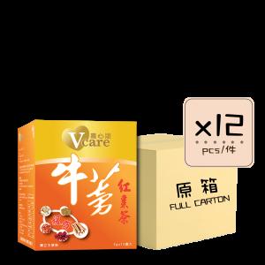 Online Shop Burdock x12 300x300 - 嘉心思 – 牛蒡紅棗茶 12x15's (原箱)
