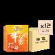 Online Shop Burdock x12 80x80 - 嘉心思 – 番石榴桑葉茶 12x15's (原箱)