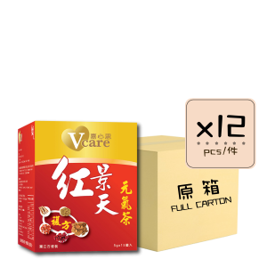Online Shop Golden Root Tea x12 300x300 - V-Care – Golden Root Tea 12x15's (Full Carton)