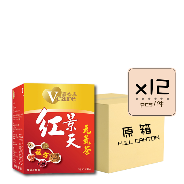 Online Shop Golden Root Tea x12 600x600 - 嘉心思 – 紅景天元氣茶 12x15's (原箱)