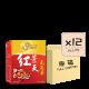 Online Shop Golden Root Tea x12 80x80 - 嘉心思 – 番石榴桑葉茶 12x15's (原箱)