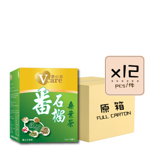 Online Shop Guava and Mulberry Leaf Tea x12 300x300 - V-Care – Guava Mulberry leaf Tea 12x15's (Full Carton)
