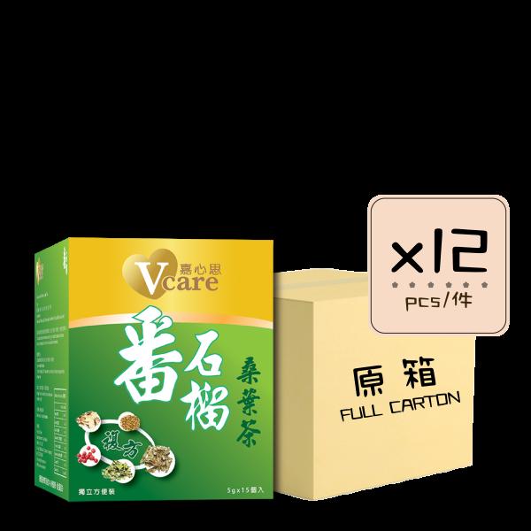 Online Shop Guava and Mulberry Leaf Tea x12 600x600 - 嘉心思 – 番石榴桑葉茶 12x15's (原箱)