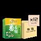 Online Shop Guava and Mulberry Leaf Tea x12 80x80 - 嘉心思 – 紅景天元氣茶 12x15's (原箱)