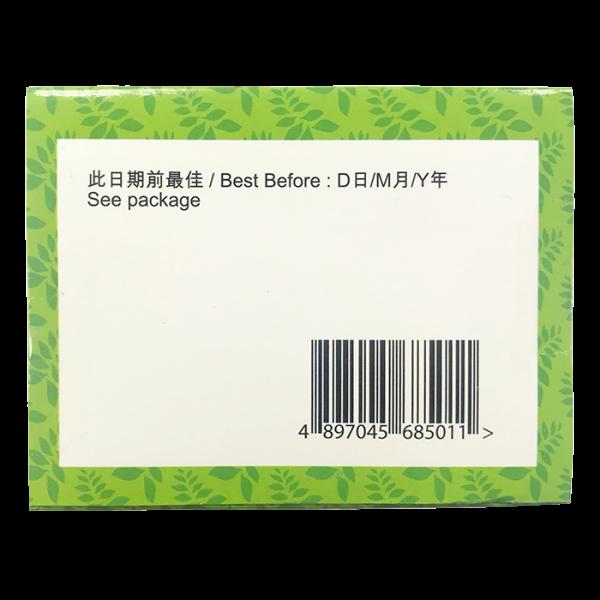 LGT 6bottom 600x600 - 嘉心思 – 香茅薑茶 12x8's (原箱)