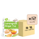 Online Shop LGT x12 80x80 - 嘉心思 – 紅景天元氣茶 12x15's (原箱)