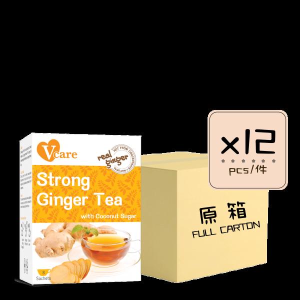 Online Shop SGT x12 600x600 - 嘉心思 – 特強薑茶 12x8's (原箱)