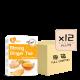 Online Shop SGT x12 80x80 - 嘉心思 – 香茅薑茶 12x8's (原箱)