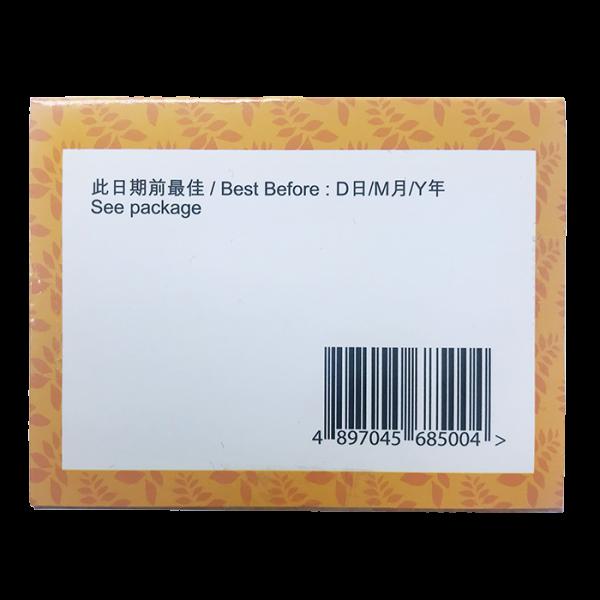 SGT 6bottom 600x600 - 嘉心思 – 特強薑茶 12x8's (原箱)