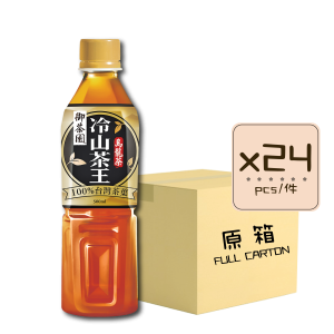 Online Shop Oolong Tea 500mL x24 300x300 - 御茶園冷山茶王 24x500mL (原箱)