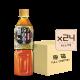Online Shop Oolong Tea 500mL x24 80x80 - Pipers Crisps - 海鹽味手製薯片 8x150g (原箱)