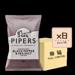 Online Shop Pipers 2018 Black Pepper Sea Salt 150g x8 300x300 - Pipers Crisps - 黑椒海鹽味薯片 8x150g (原箱)