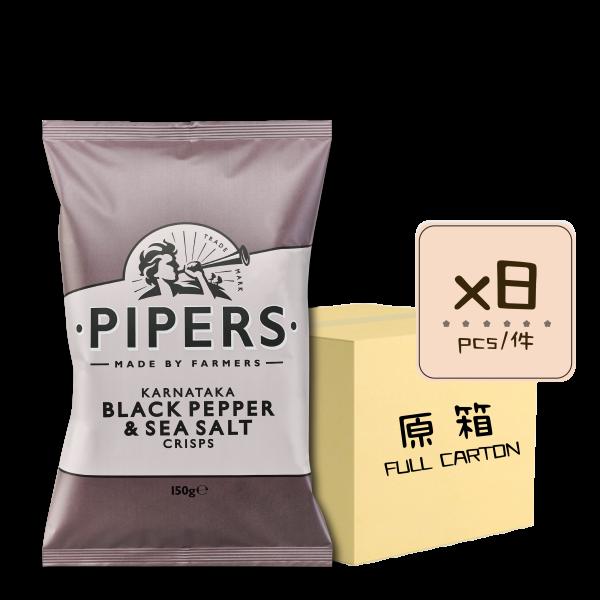 Online Shop Pipers 2018 Black Pepper Sea Salt 150g x8 600x600 - Pipers Crisps - 黑椒海鹽味薯片 8x150g (原箱)