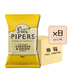 Online Shop Pipers 2018 Cheddar Onion 150g x8 300x300 - Pipers Crisps - 車打芝士洋蔥味薯片 8x150g (原箱)