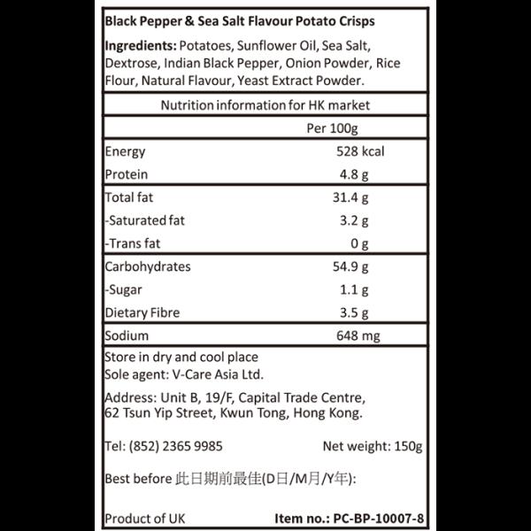 Piper Karnataka Black Pepper label 600x600 - Pipers Crisps - 黑椒海鹽味薯片 8x150g (原箱)