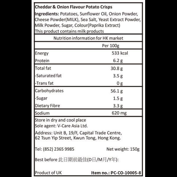 Piper Lye Cross Cheddar label 600x600 - Pipers Crisps - 車打芝士洋蔥味薯片 8x150g (原箱)