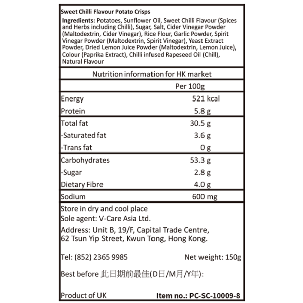 Piper sweet 600x600 - Pipers Crisps - 甜紅椒味薯片 2x150g