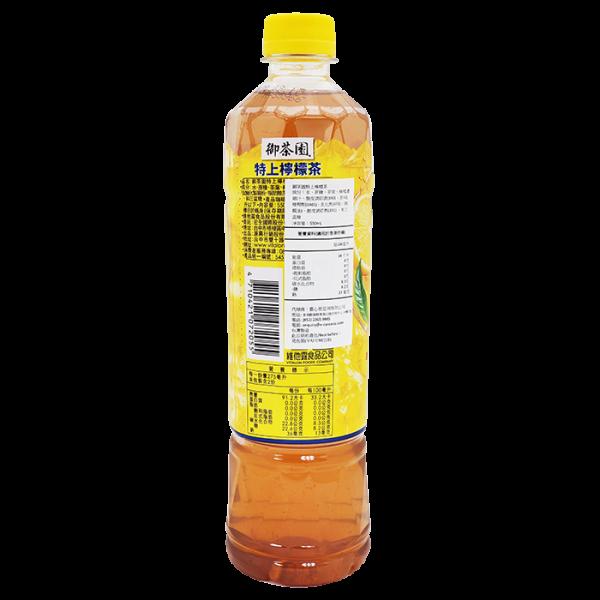 御茶園特上檸檬茶550ml 4barcode 600x600 - 御茶園特上檸檬茶 24 x 550毫升 (原箱)