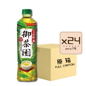 Online Shop 御茶園四季春550ml x24 300x300 - Royal Tea Garden Four Seasons Green Tea 24x550mL (Full Carton)