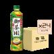 Online Shop 御茶園四季春550ml x24 80x80 - Pipers Crisps - 甜紅椒味薯片 8x150g (原箱)