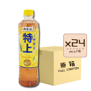 Online Shop 御茶園特上檸檬茶550ml x24 300x300 - Royal Tea Garden Premium Lemon Tea 24 x 550mL (Full Carton)