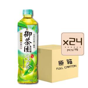 Online Shop 御茶園生茶550ml x24 300x300 - Royal Tea Garden Japanese Fresh Green Tea No sugar 24 x 550mL (Full Carton)