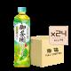 Online Shop 御茶園生茶550ml x24 80x80 - 御茶園特上檸檬茶 24 x 550毫升 (原箱)