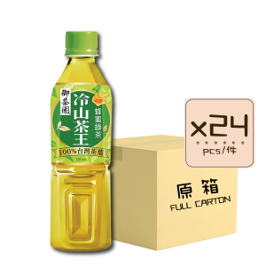 Online Shop 御茶園蜂蜜綠茶500ml x24 300x300 - Premium Honey Green Tea 24x500mL (Full Carton)