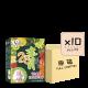 Online Shop 26 Green Juice x10 80x80 - 嘉心思 – 四物湯 10×10's (原箱)