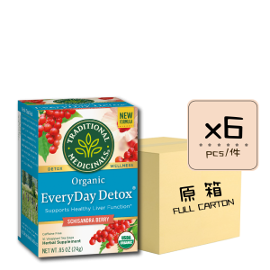 Online Shop EveryDay Detox 有機清肝排毒茶 x6 300x300 - Organic EveryDay Detox 6x16's (Full Carton)